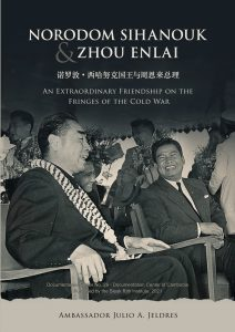 NORODOM SIHANOUK & ZHOU ENLAI