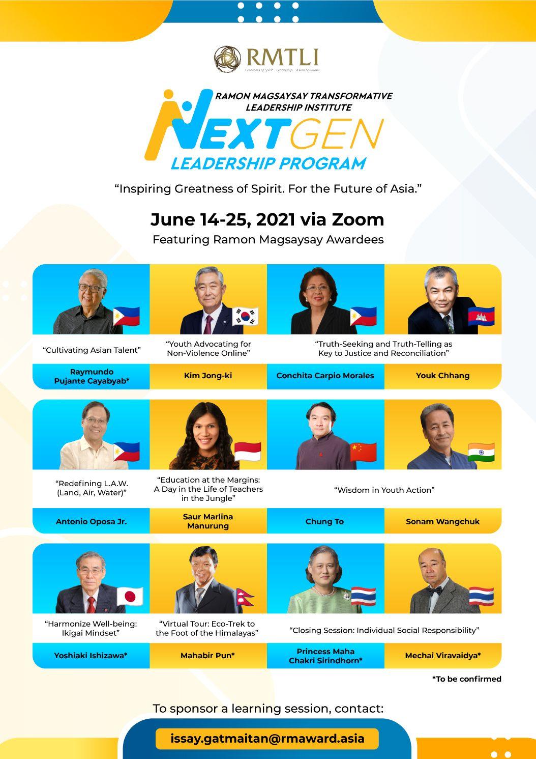 Next Gen Awardee Lineup
