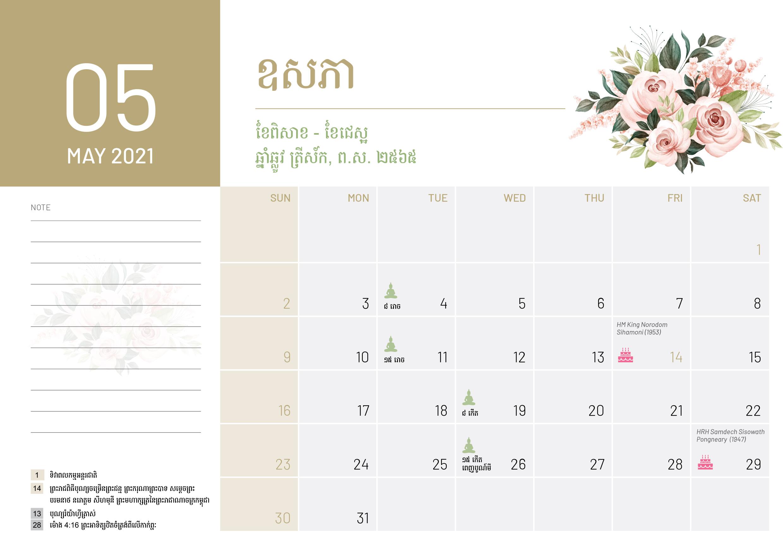 QML_Desk Calendar2020_FA06-11