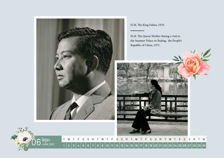 QML_Desk Calendar2020_FA06-12