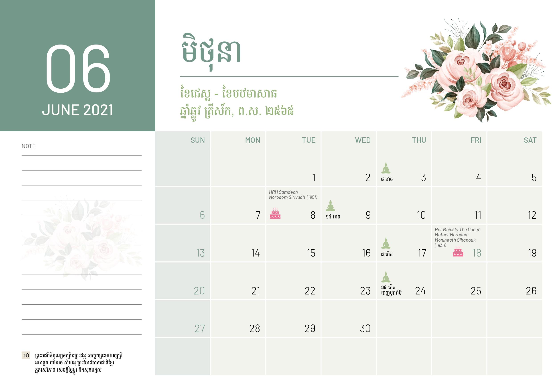 QML_Desk Calendar2020_FA06-13