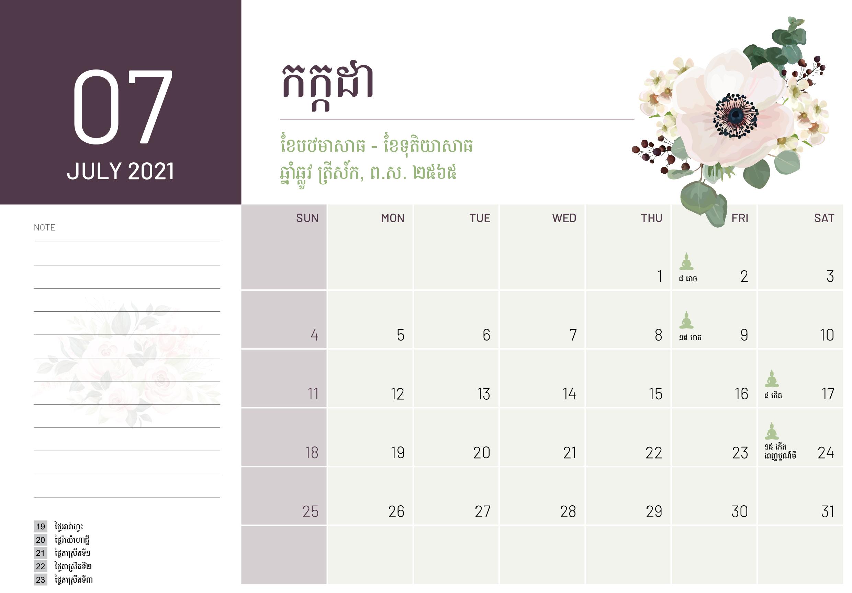 QML_Desk Calendar2020_FA06-15