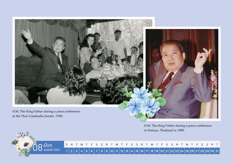 QML_Desk Calendar2020_FA06-16