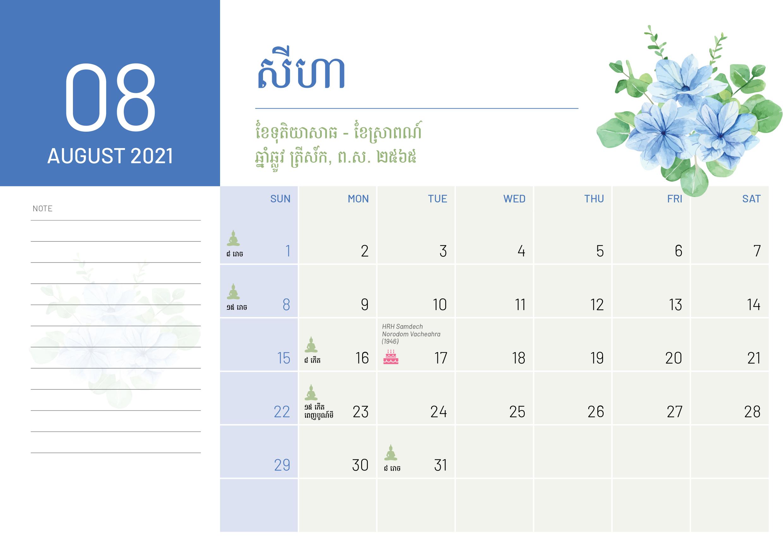 QML_Desk Calendar2020_FA06-17