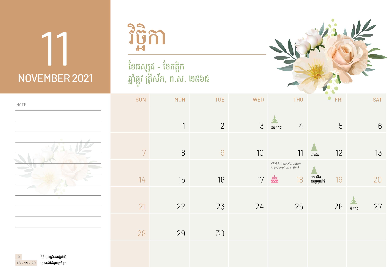 QML_Desk Calendar2020_FA06-23