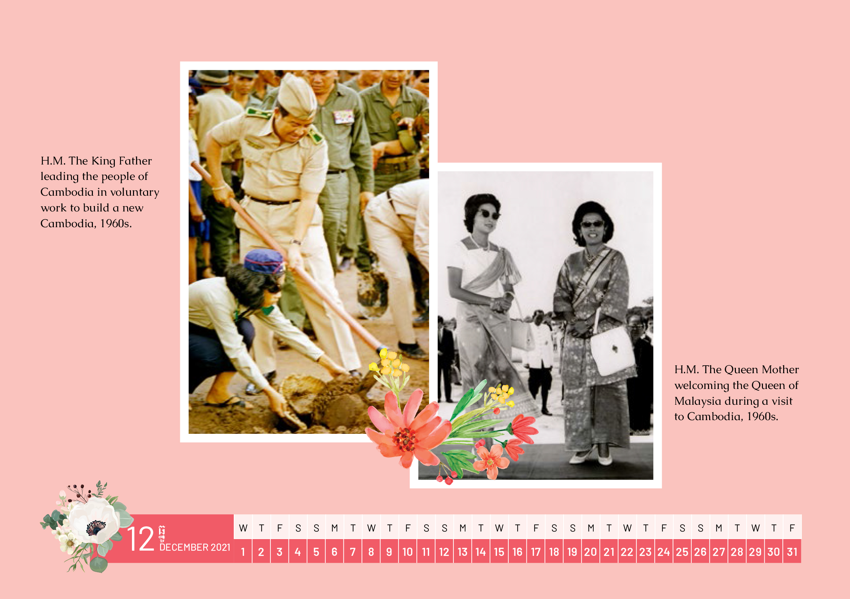 QML_Desk Calendar2020_FA06-24