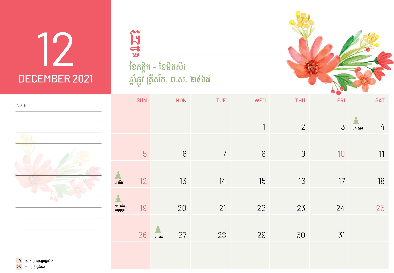 QML_Desk Calendar2020_FA06-25