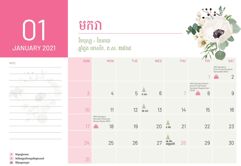 QML_Desk Calendar2020_FA06-3