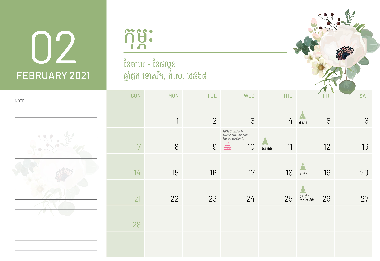 QML_Desk Calendar2020_FA06-5