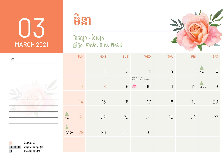 QML_Desk Calendar2020_FA06-7