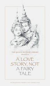 The Queen Mother Library