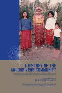 A HISTORY OF ANLONG VENG COMMUNITY: The Final Stronghold of the Khmer Rouge Movement, Dy Khamboly and Christopher Dearing (2014)
