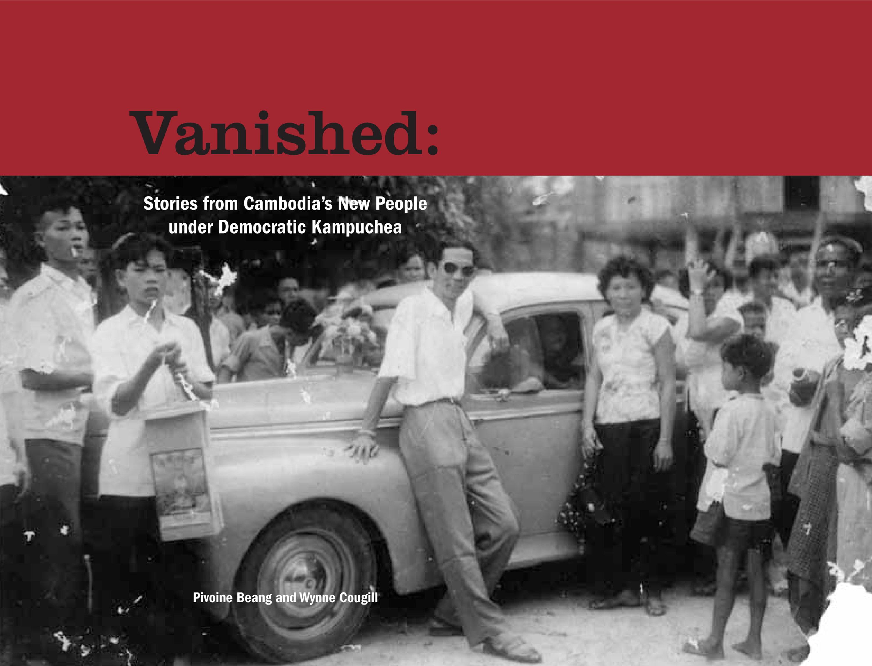 Vanished1