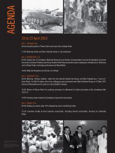 CAMBODIAN WAR: Agenda (2010)