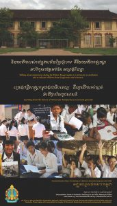 GENOCIDE EDUCATION SLOGAN (2010)