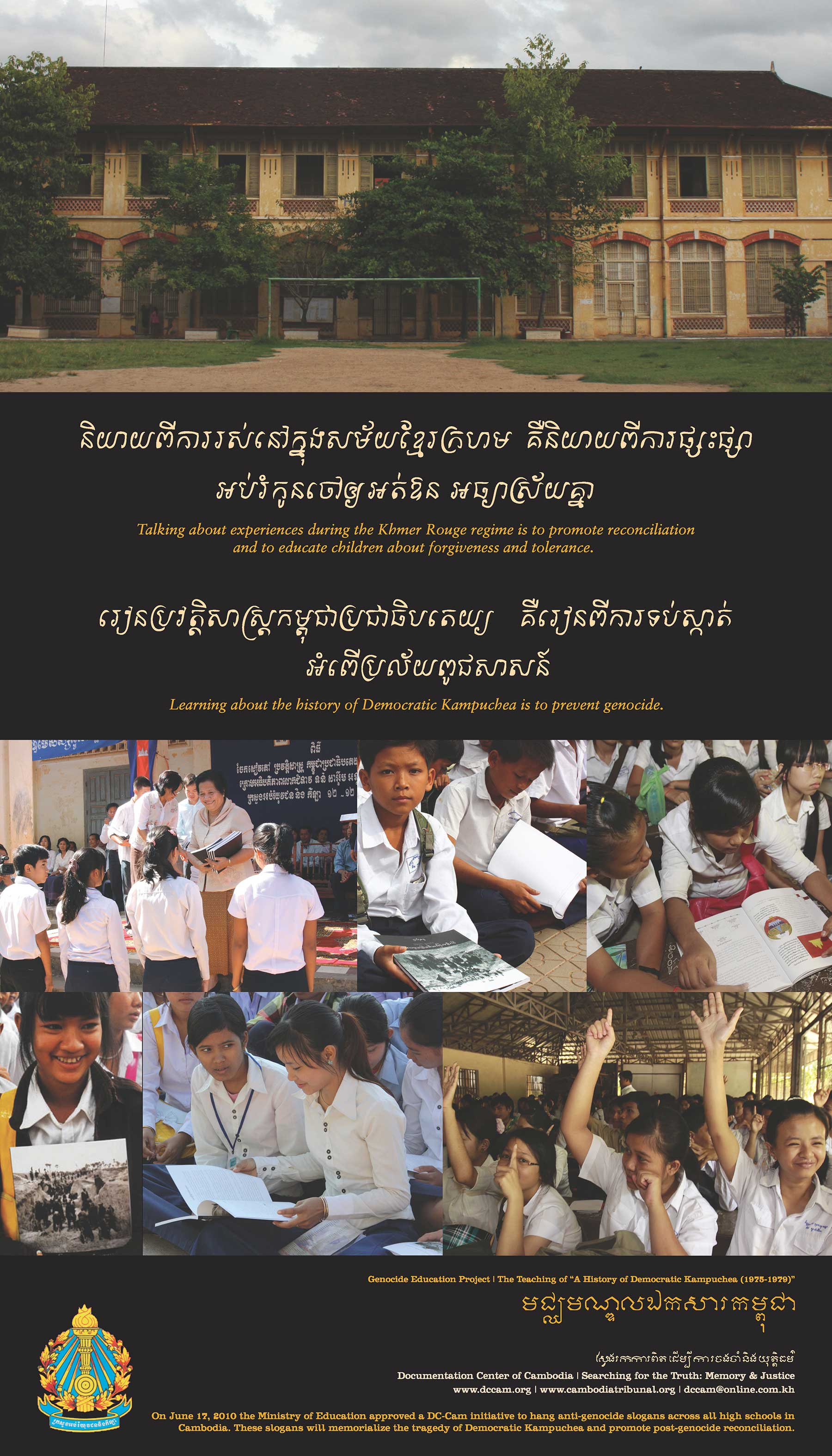 GENOCIDE EDUCATION SLOGAN (2010)