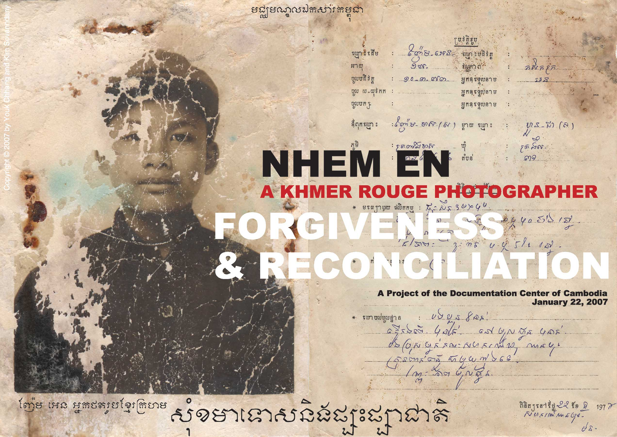P_Khmer-Rouge-Photographer
